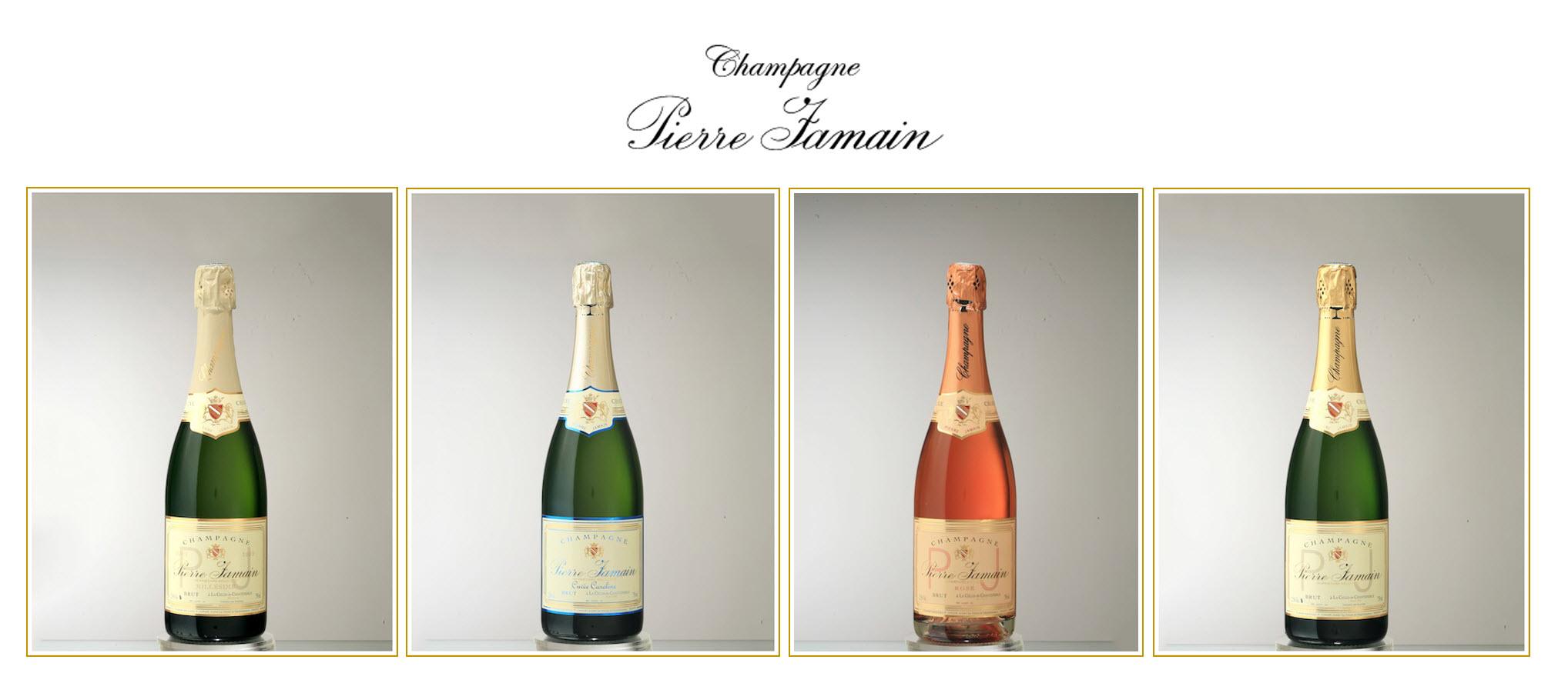 Champagne Pierre Jamain